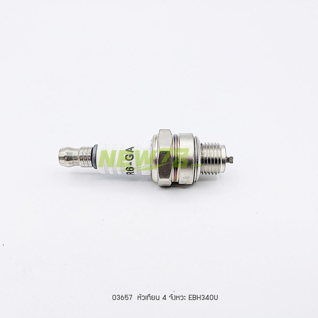03657 หัวเทียน 4 จังหวะ EBH340U