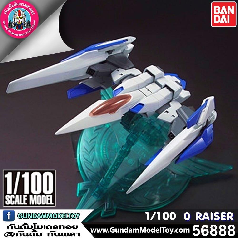 1/100 0 RAISER