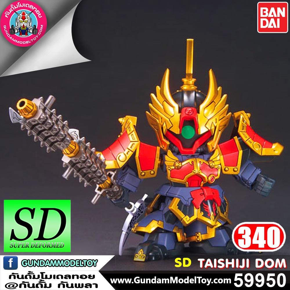 SD BB340 TAISHIJI DOM
