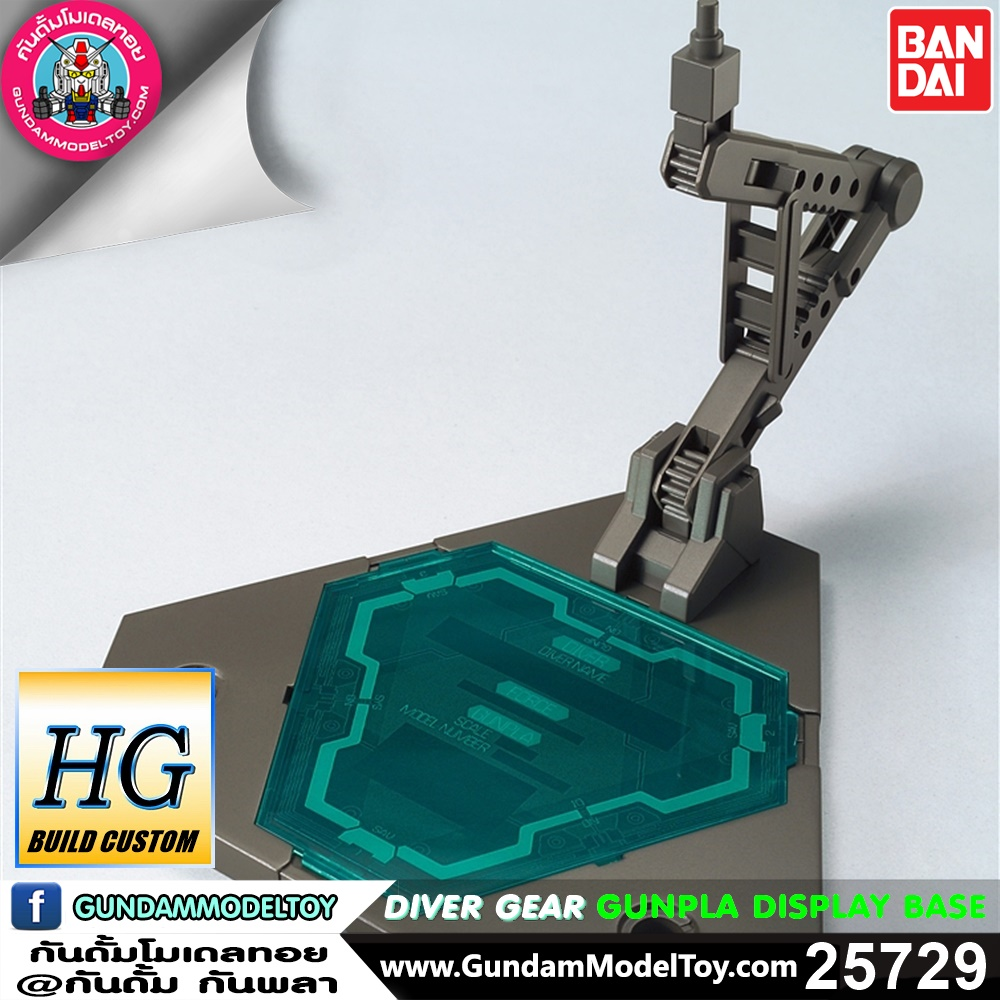 HG DIVER GEAR GUNPLA DISPLAY BASE