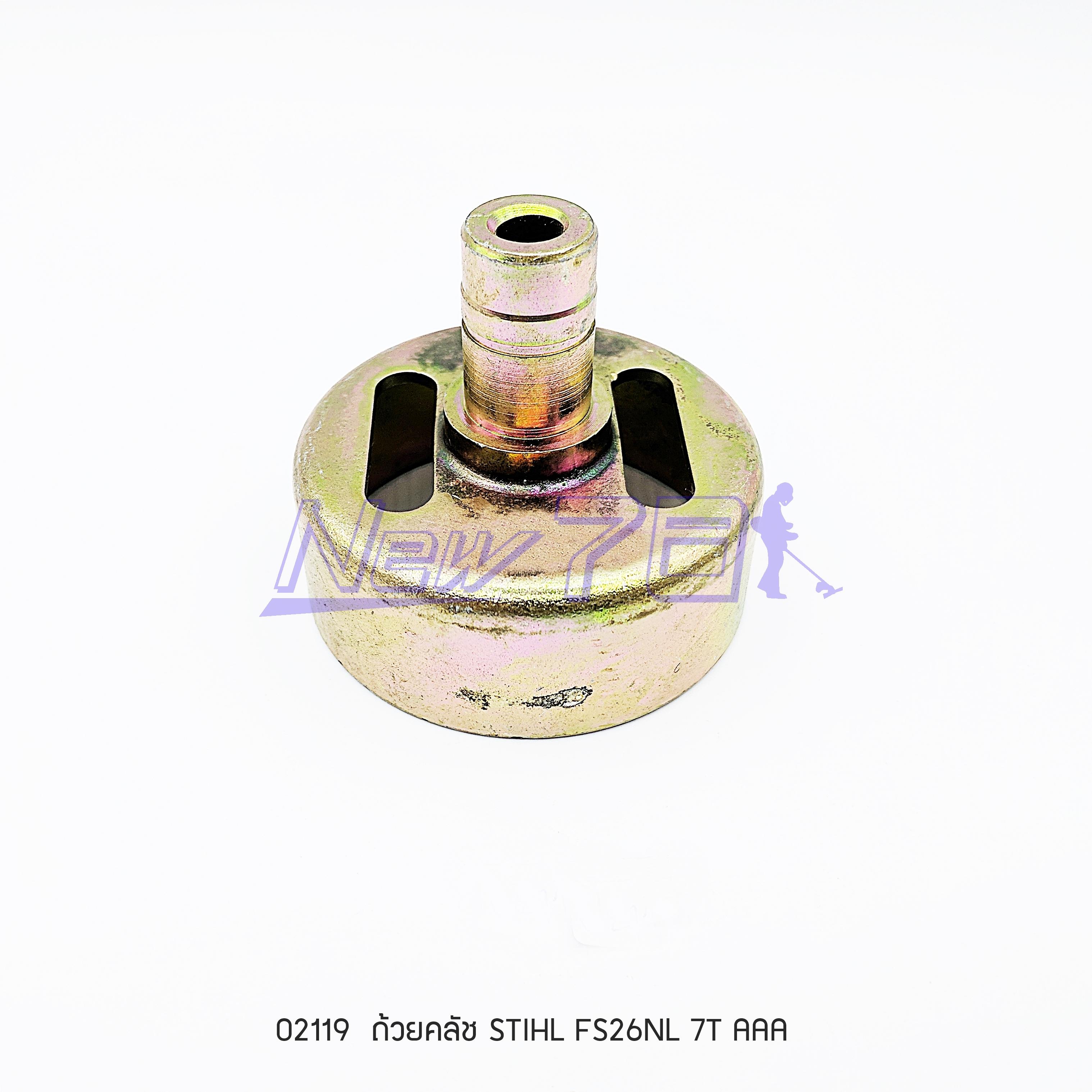 ถ้วยคลัช STIHL FS26NL 7T AAA