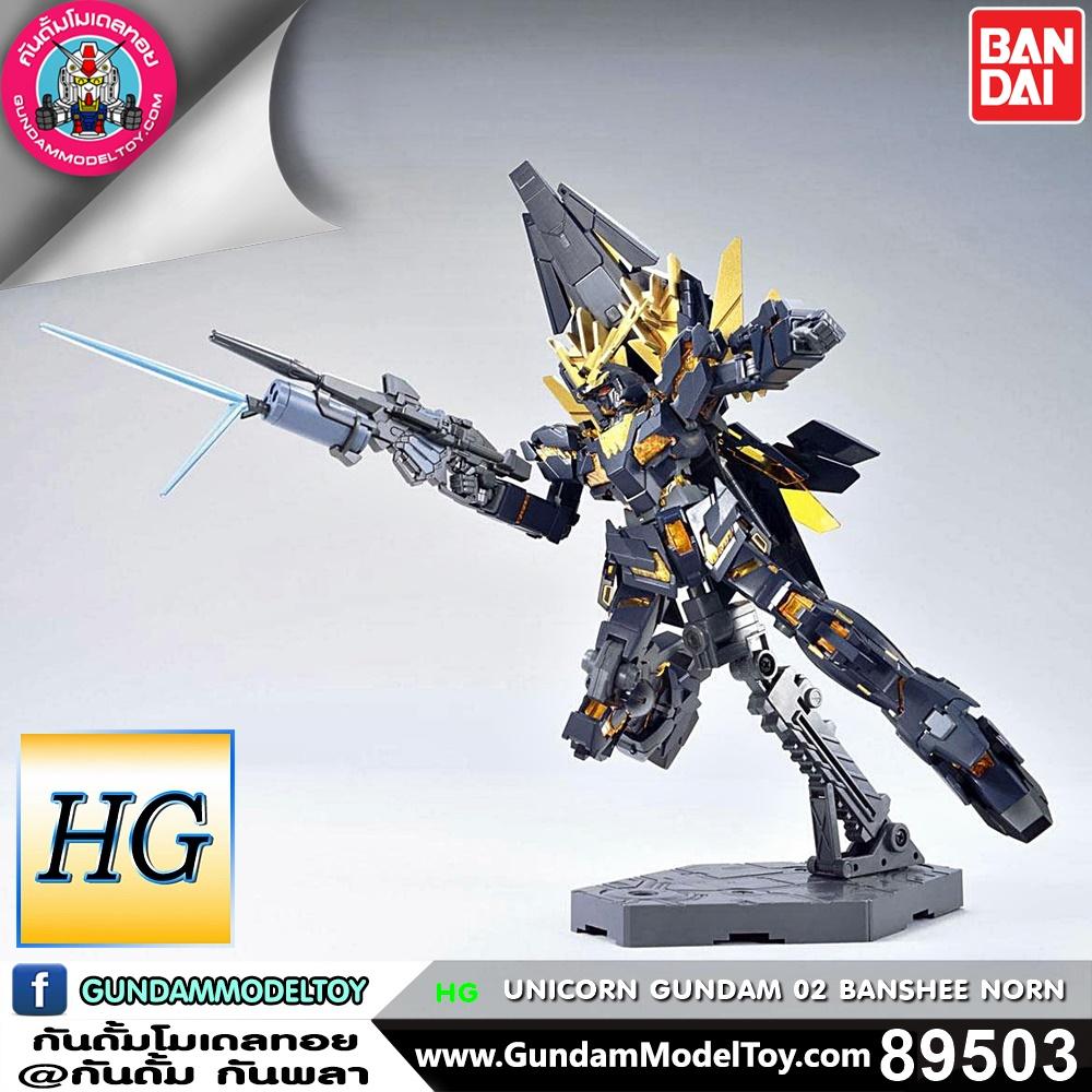 HG UNICORN GUNDAM 02 BANSHEE NORN [DESTROY MODE]