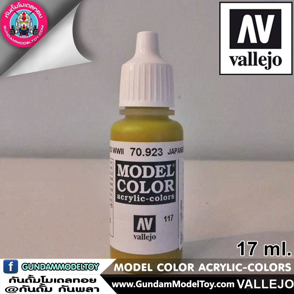 VALLEJO MODEL COLOR JAPANESE UNIF WWII 70.923