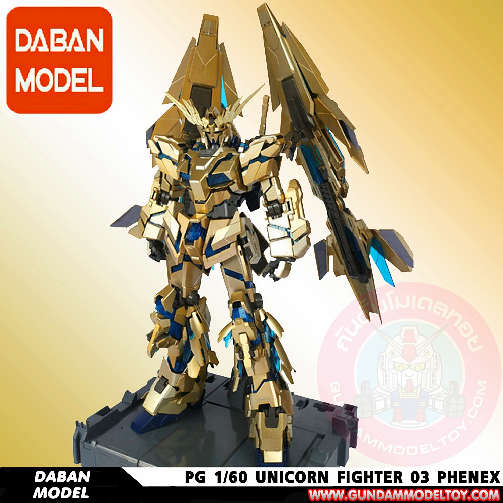 PG 1/60 UNICORN FIGHTER 03 PHENEX ค่าย DABAN