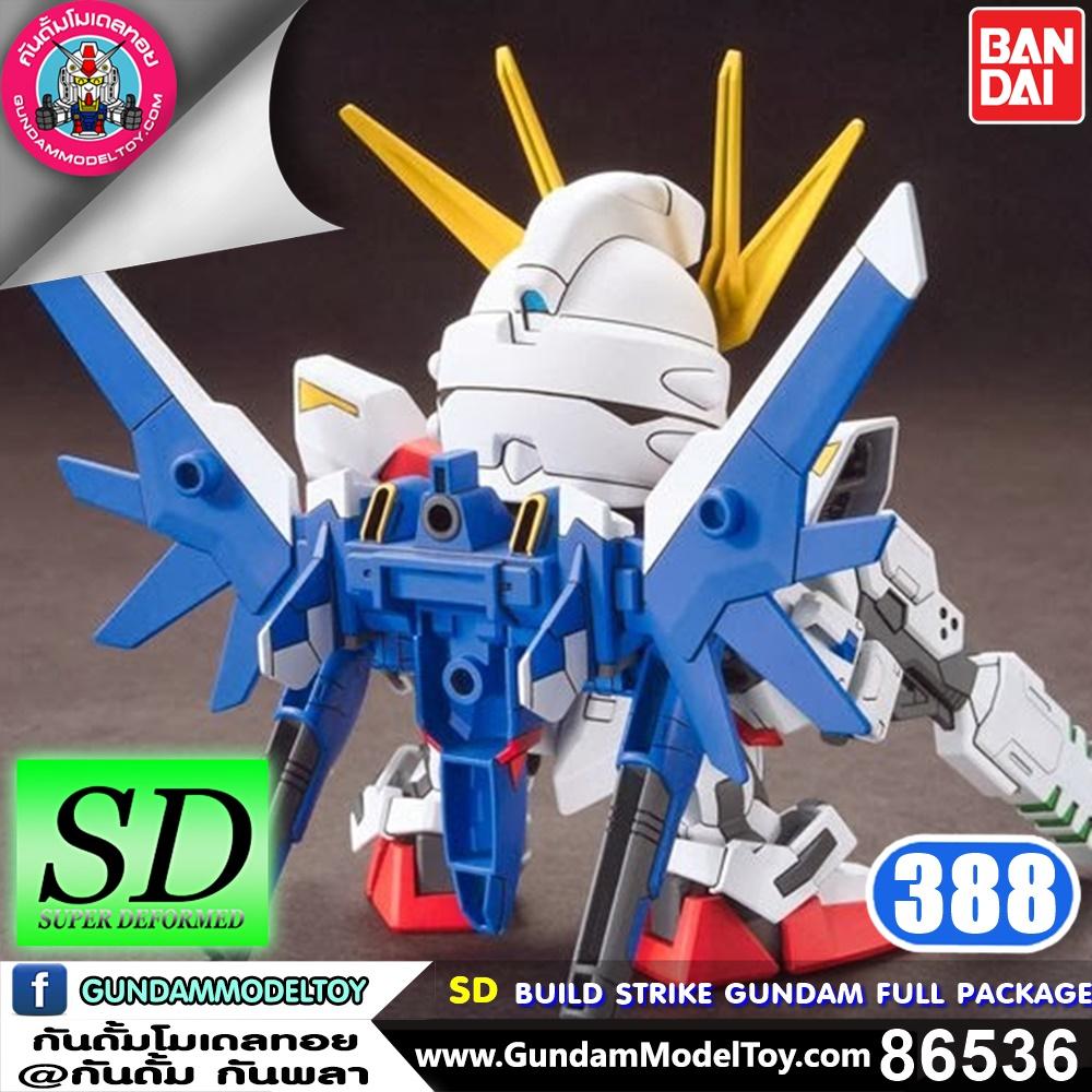 SD BB388 BUILD STRIKE GUNDAM FULL PACKAGE