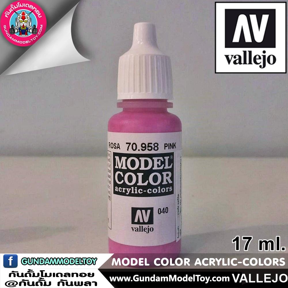 VALLEJO MODEL COLOR PINK 70.958