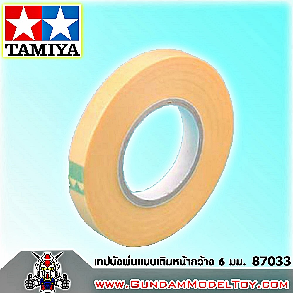 TAMIYA MASKING TAPE REFILL 6 mm.เทปบังพ่นแบบเติมหน้ากว้าง 6 มม.