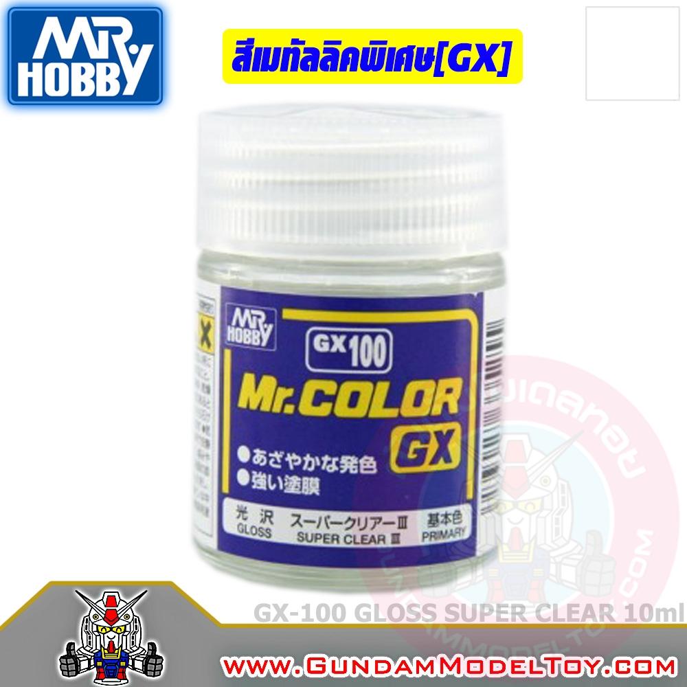MR.COLOR GX-100 GLOSS SUPER CLEAR III สีใสเงามากชนิดพิเศษ