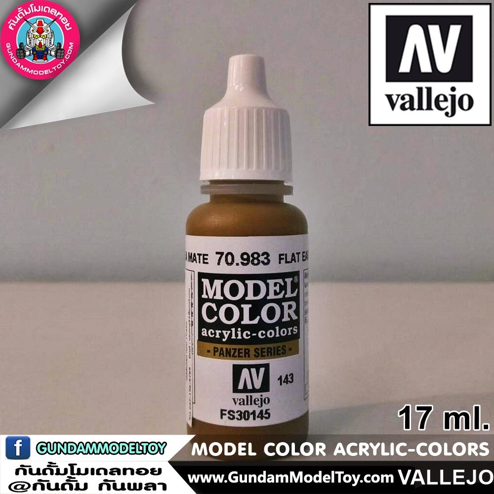VALLEJO MODEL COLOR FLAT EARTH 70.983