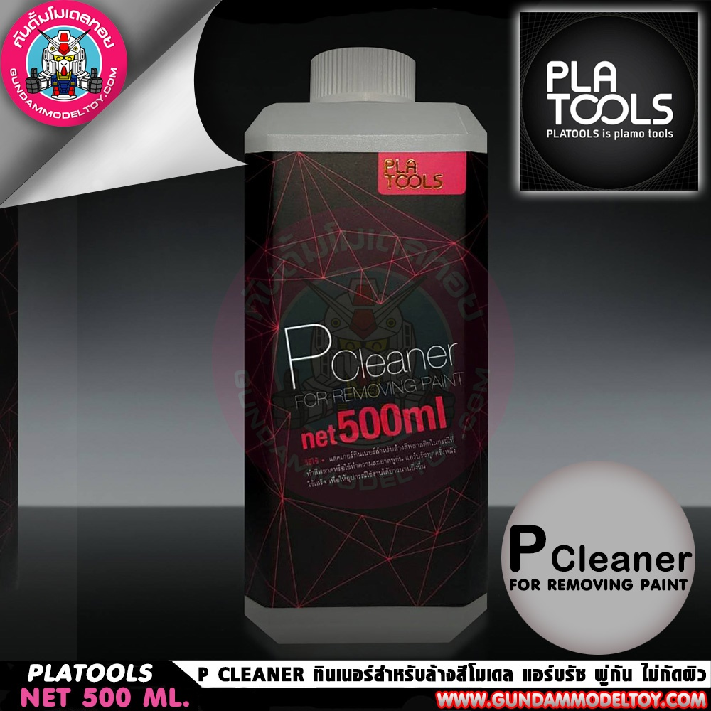 PLATOOLS PCleaner for REMOVING PAINT