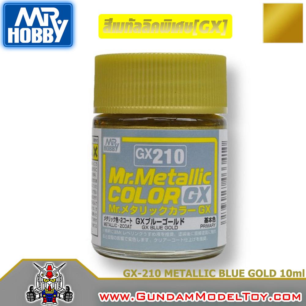 MR.COLOR GX-210 METALLIC BLUE GOLD สีทองฟ้าโลหะชนิดพิเศษ