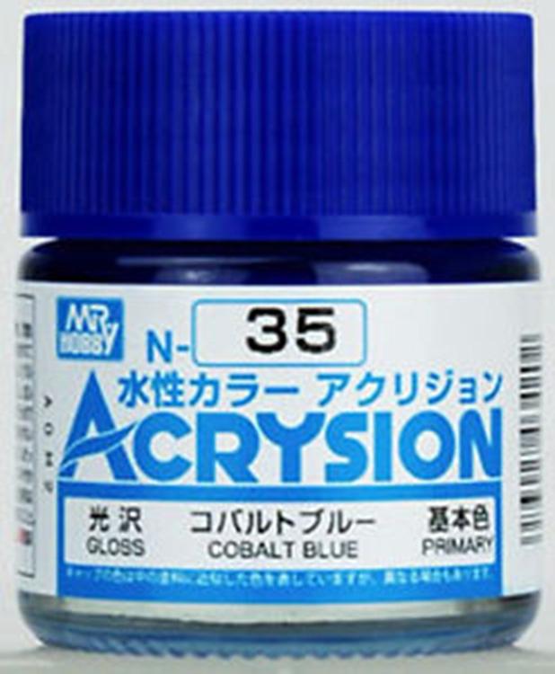 ACRYSION N35 GLOSS COBALT BLUE สีน้ำเงินเงา