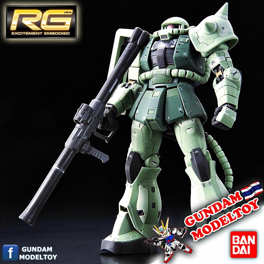 RG 1/144 MS-06F ZAKU II ซาคุ 2
