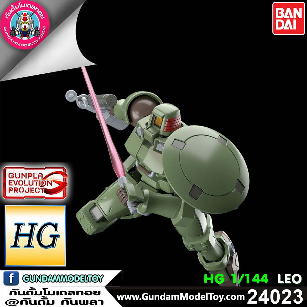 HG 0Z-06MS LEO
