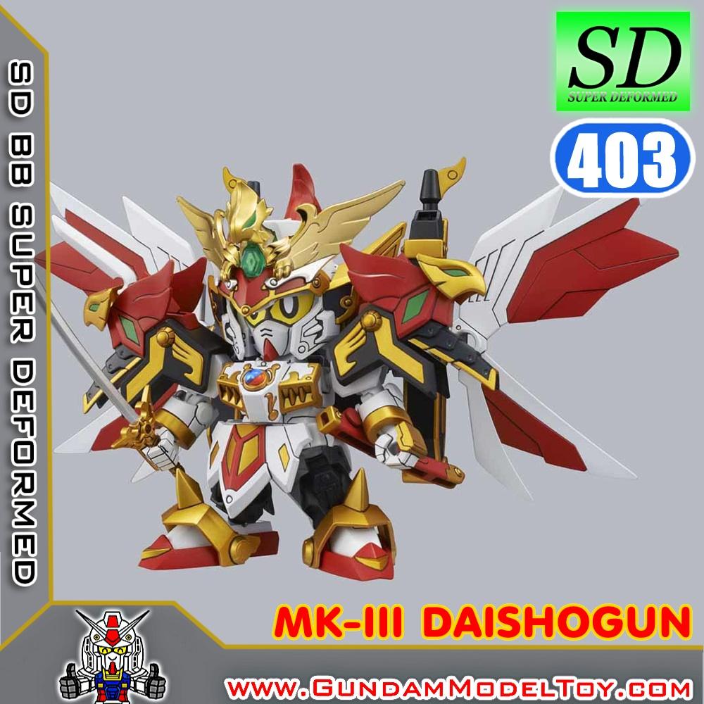SD BB403 MK-III DAISHOGUN มาร์ค 3 ไดโชกุน