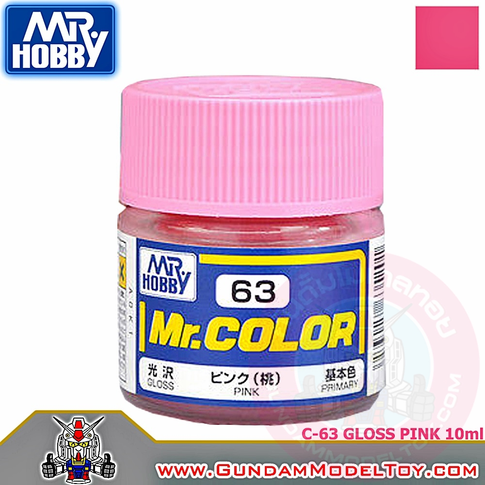 MR.COLOR C-63 GLOSS PINK สีชมพูเงา
