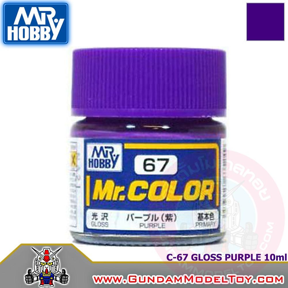 MR.COLOR C-67 GLOSS PURPLE สีม่วงเงา