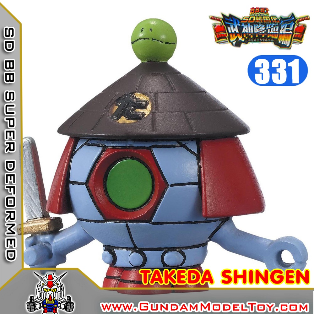 SD BB331 TAKEDA SHIGEN GUNDAM