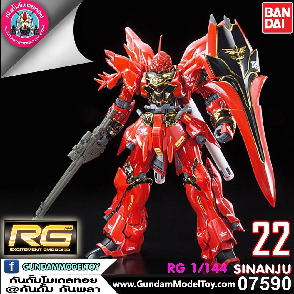 RG 1/144 MSN-06S SINANJU ซิแนนจู