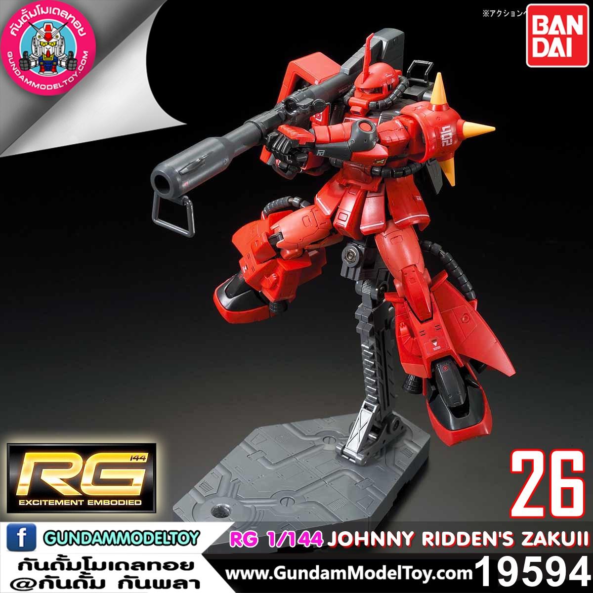 RG 1/144 JOHNNY RIDDEN'S ZAKU II