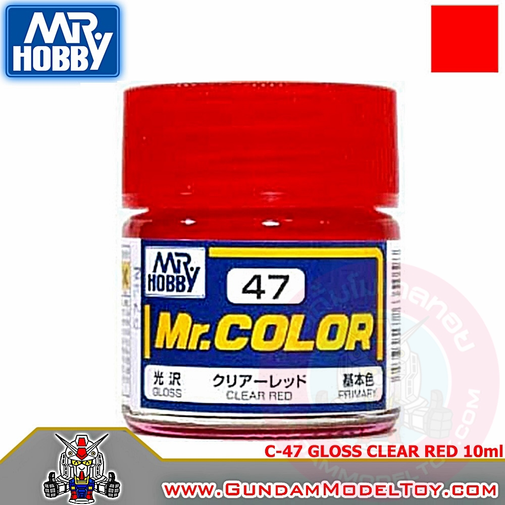 MR.COLOR C-47 GLOSS CLEAR RED สีแดงใสเงา