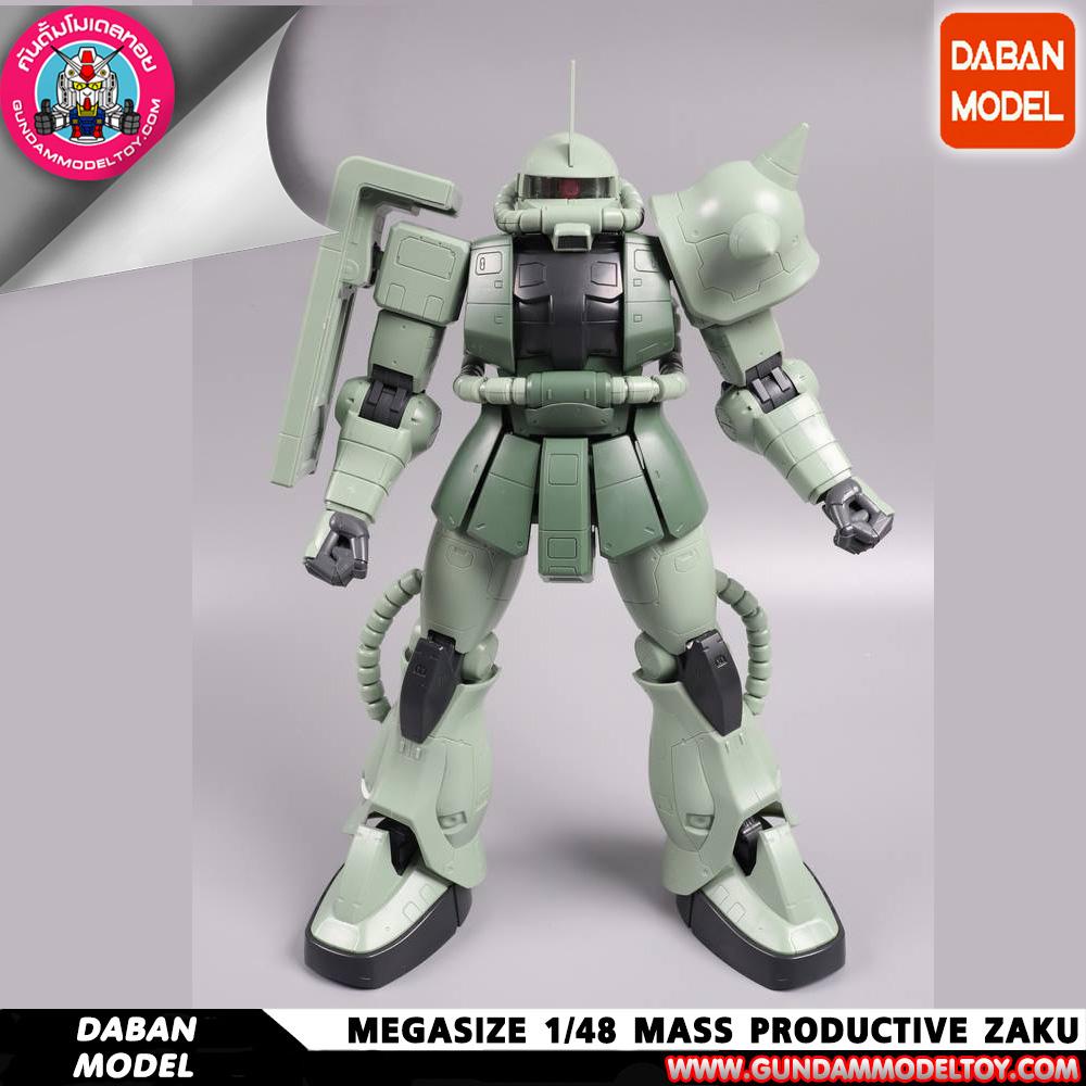 MEGASIZE 1/48 MASS PRODUCTIVE ZAKU [DABAN] ซาคุ สีเขียว