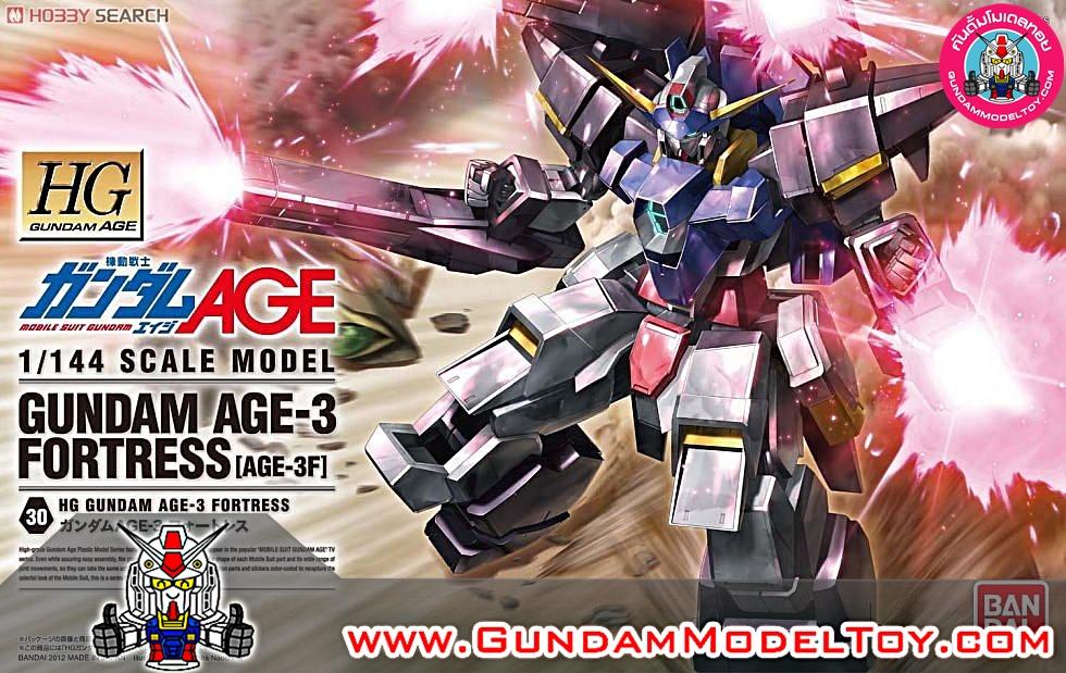 HGAGE 1/144 GUNDAM AGE-3 FORTRESS กันดั้ม เอจ 3 ฟอร์เทรส