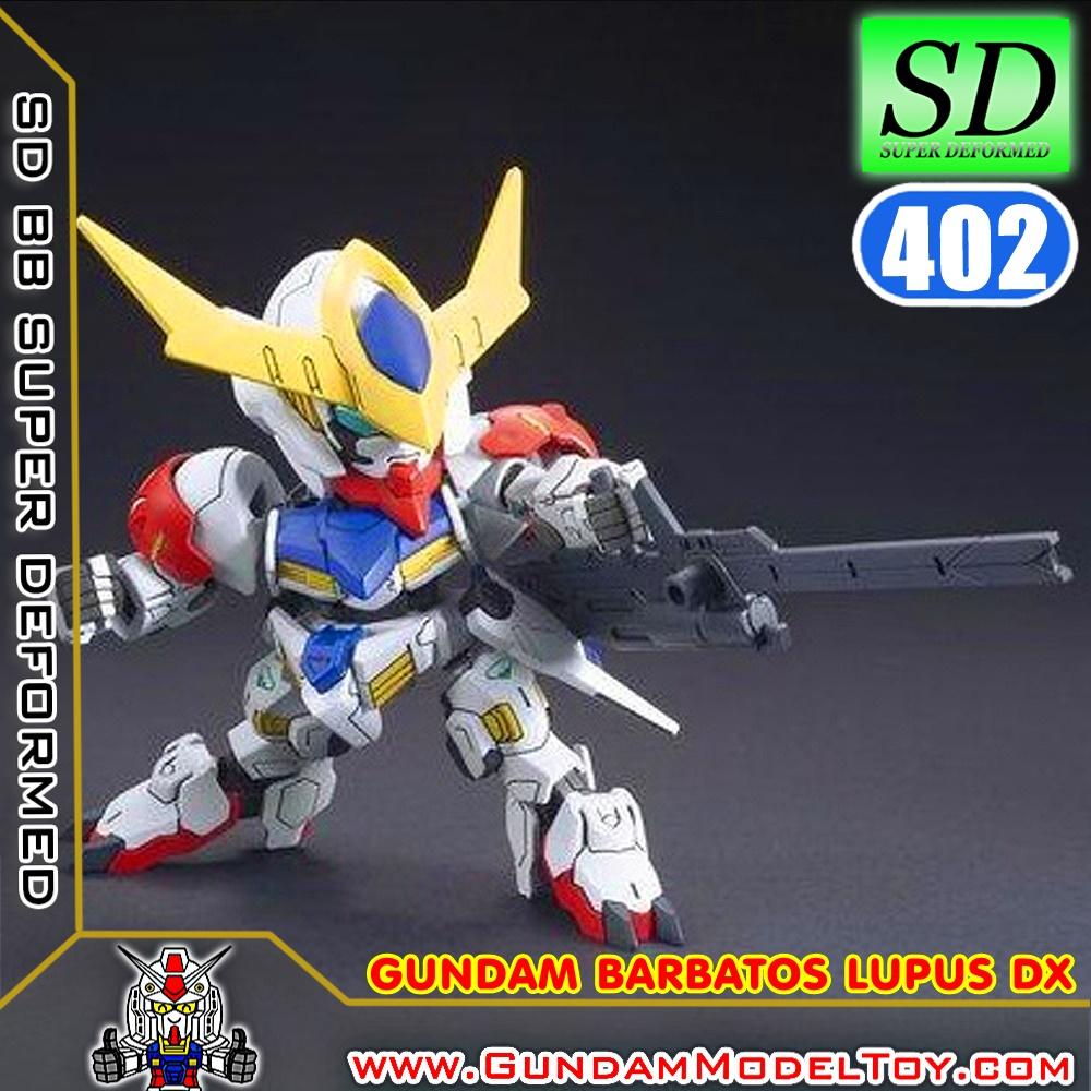 SD BB402 GUNDAM BARBATOS LUPUS DX กันดั้ม บาร์บาทอส ลูปัส DX