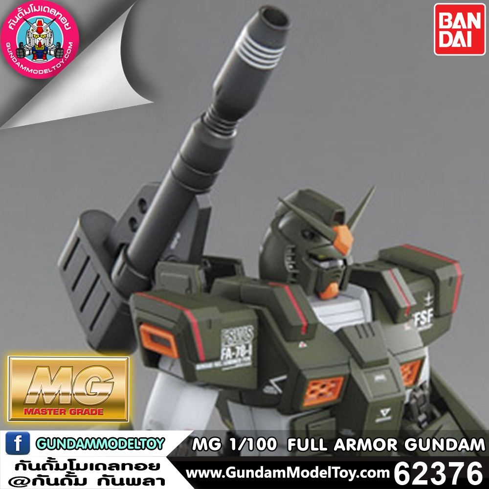 MG 1/100 FA-78-1 FULL ARMOR GUNDAM