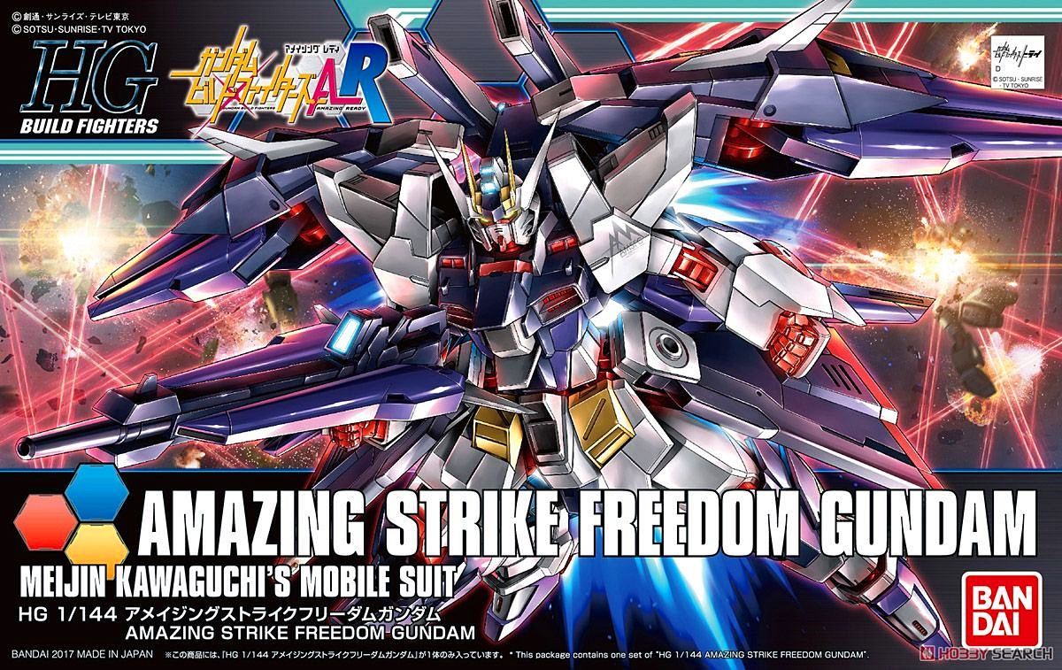 HG 1/144 AMAZING STRIKE FREEDOM GUNDAM