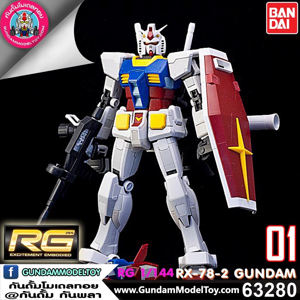 RG RX-78-2 GUNDAM อาร์เอ็กซ์ 78-2 กันดั้ม
