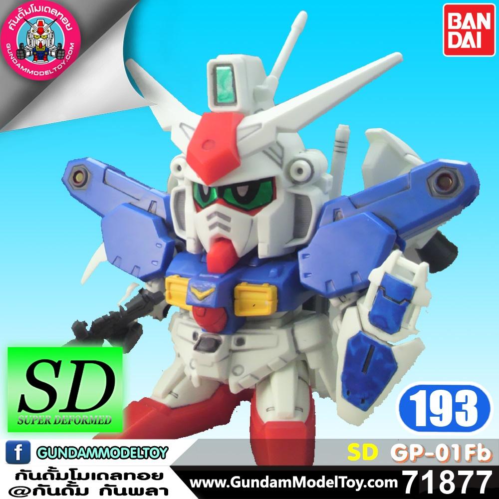 SD BB193 GUNDAM GP01Fb กันดั้ม GP01Fb