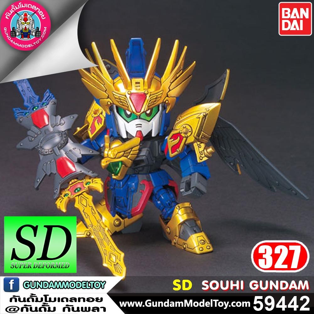 SD BB327 SOUHI GUNDAM