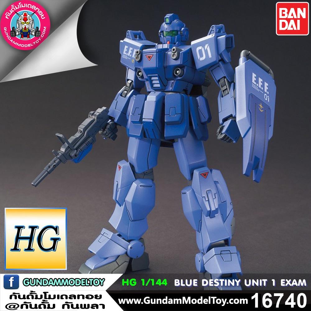 "HG 1/144 BLUE DESTINY UNIT 1 ""EXAM"" บลู เดสทินี่ ยูนิท 1"