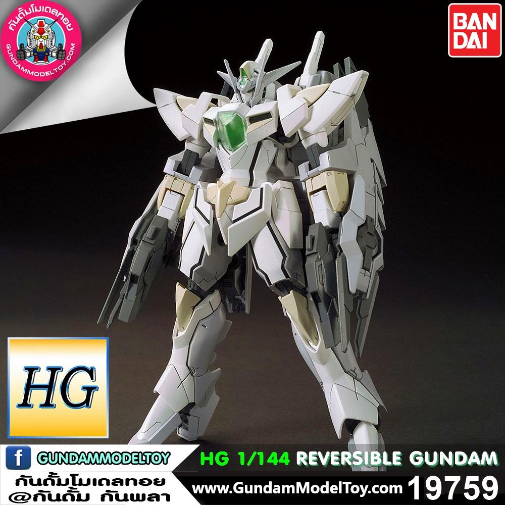 HG 1/144 REVERSIBLE GUNDAM รีเวิสซิเบิ้ล กันดั้ม
