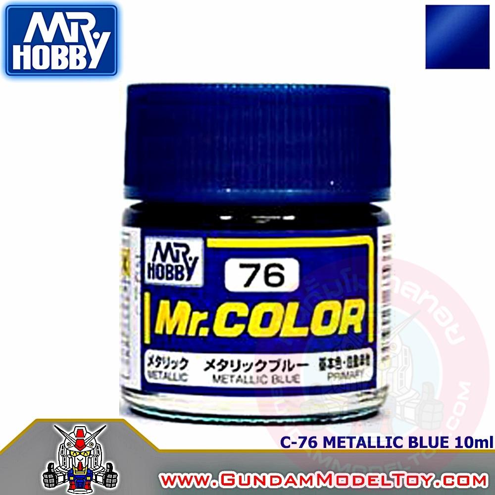 MR.COLOR C-76 METALLIC BLUE สีฟ้าโลหะ