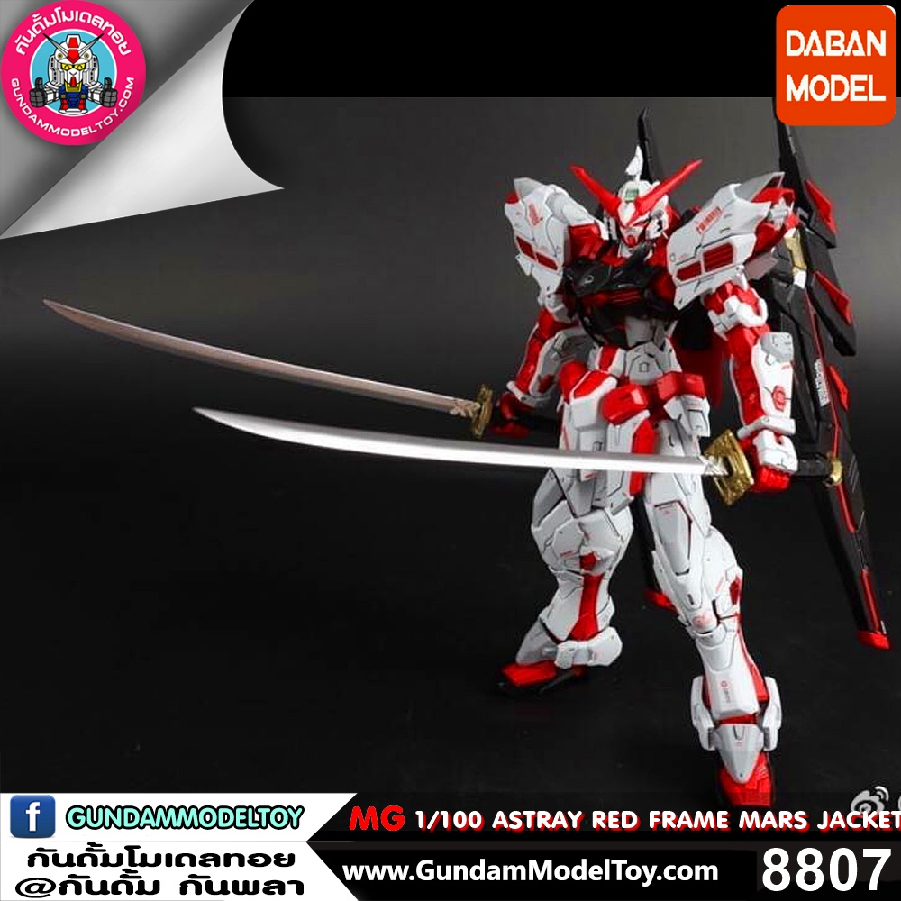 MG 1/100 ASTRAY RED FRAME MARS JACKET [DABAN]