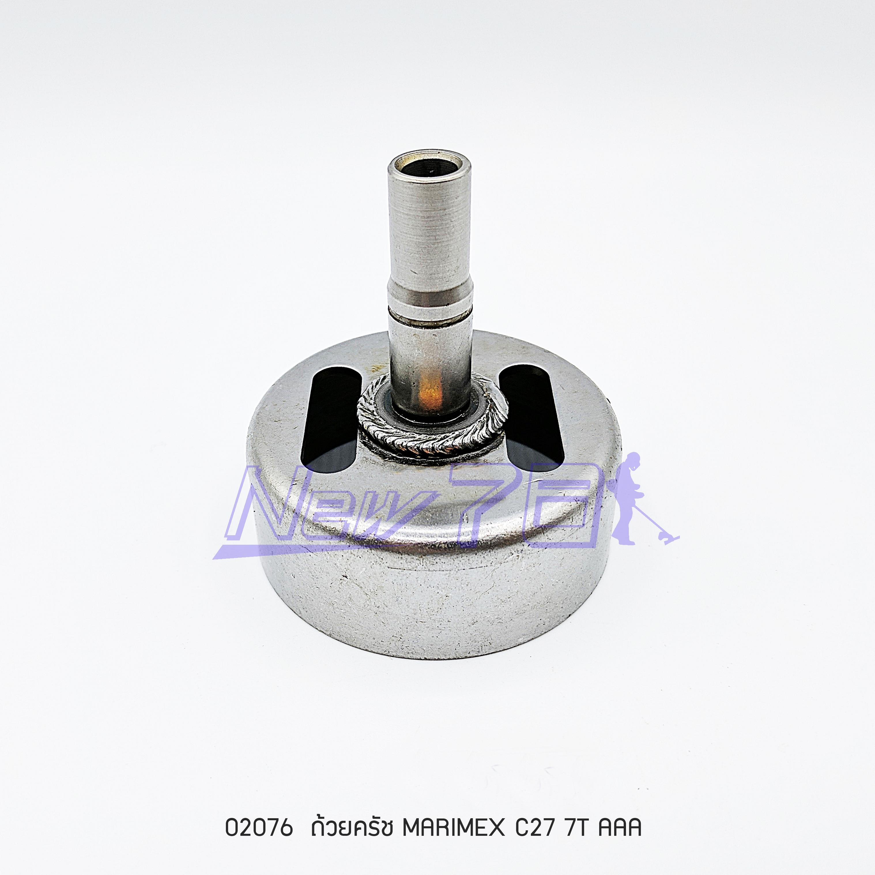 ถ้วยครัช MARIMEX C27 7T AAA