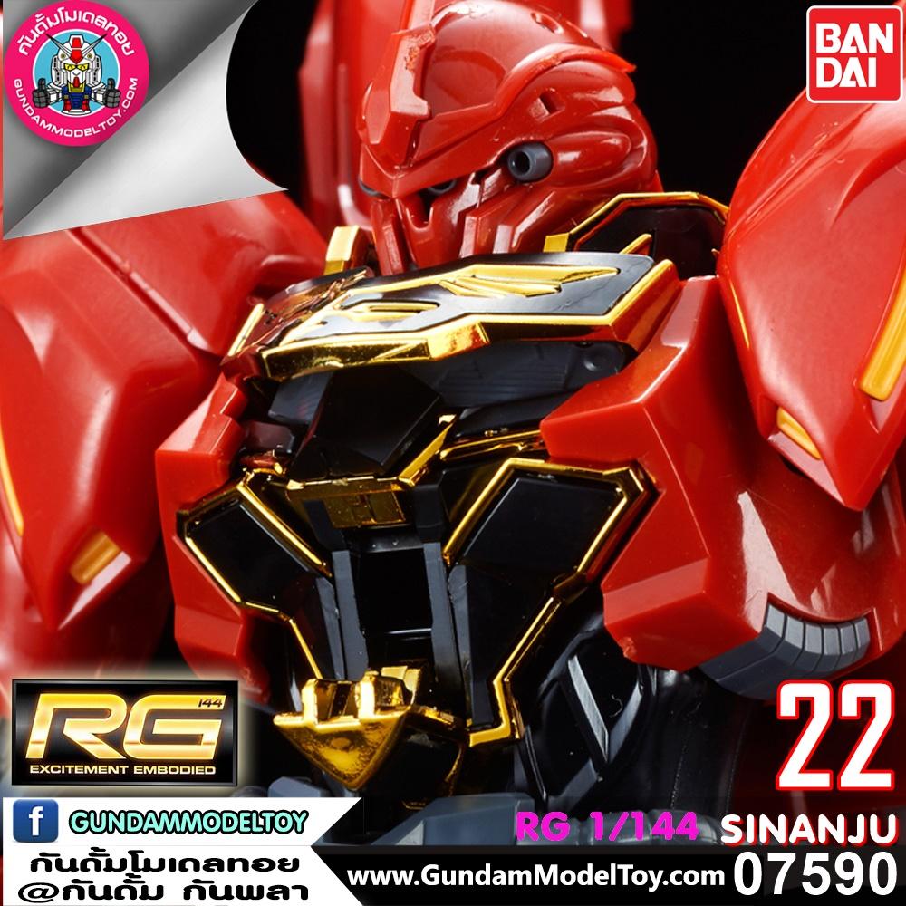 RG 1/144 MSN-06S SINANJU
