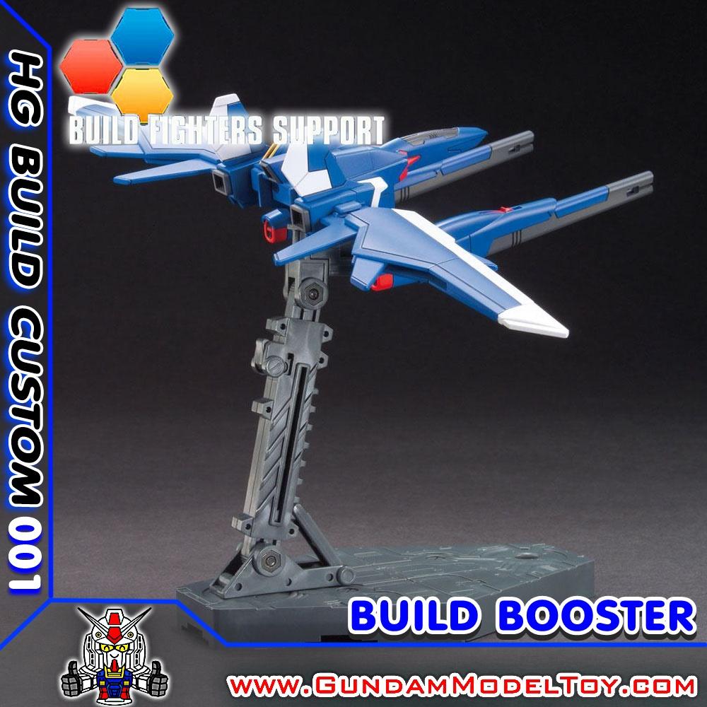 ์HGBC 1/144 BUILD BOOSTER