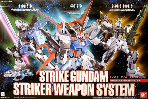 1/60 STRIKE GUNDAM STRIKER WEAPON SYSTEM