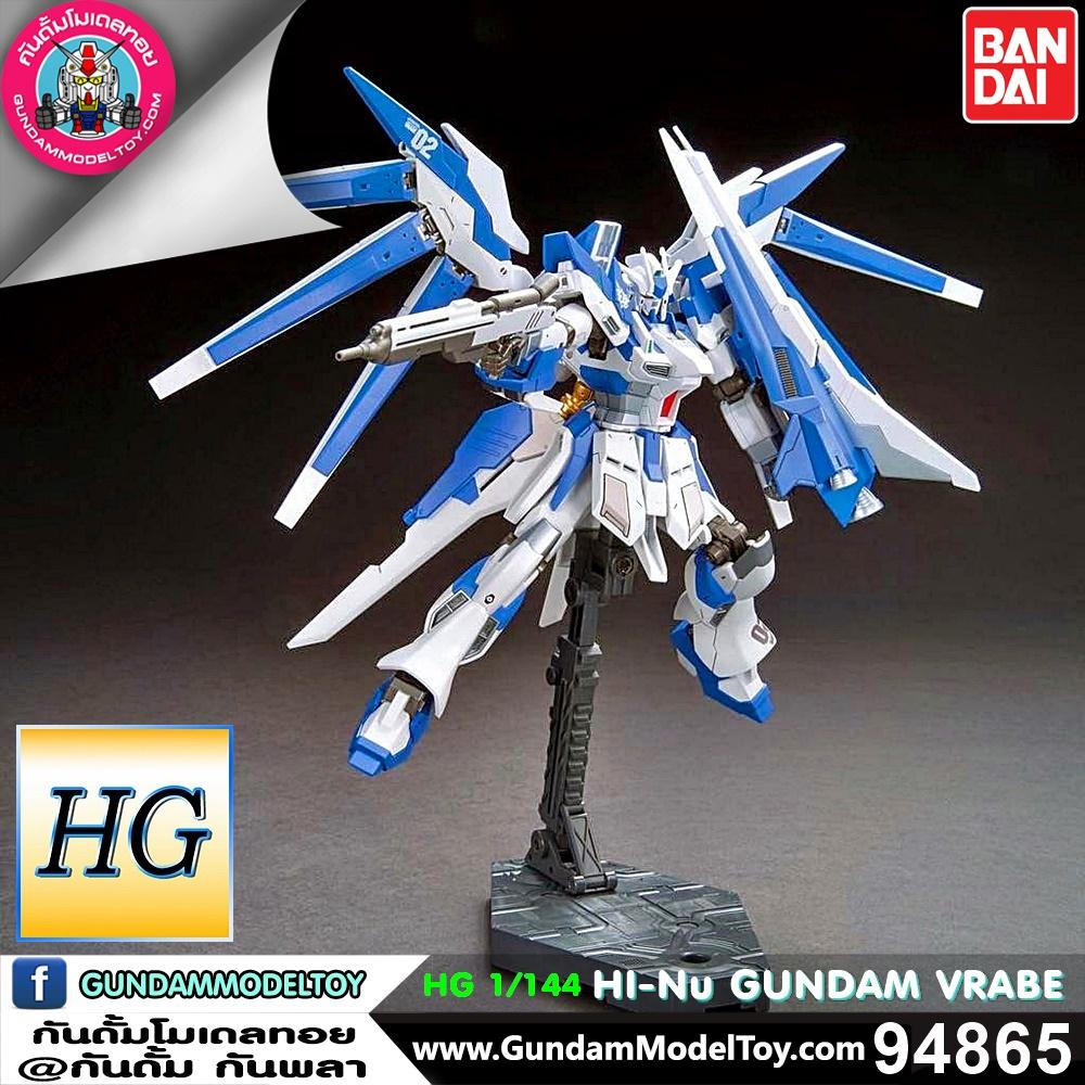 HG 1/144 HI-Nu GUNDAM VRABE