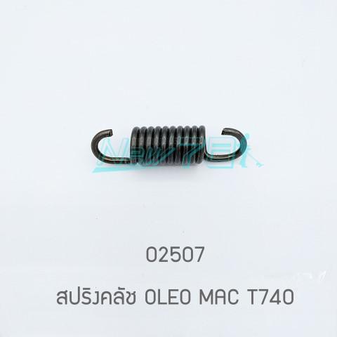 02507 สปริงคลัช OLEO MAC T740