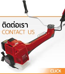 New78 ร้านนิวอะไหล่ 0869113306 Line @new78 ติดต่อเรา contact us information