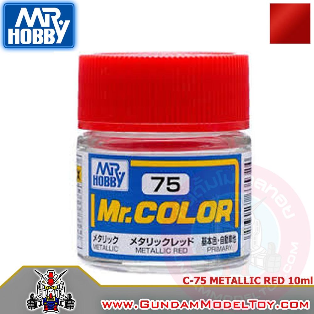 MR.COLOR C-75 METALLIC RED สีแดงโลหะ