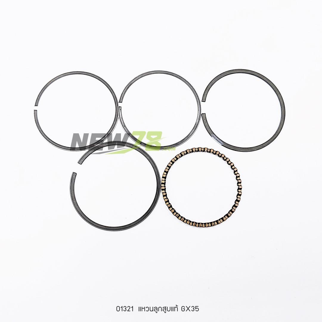 แหวนลูกสูบแท้ GX35