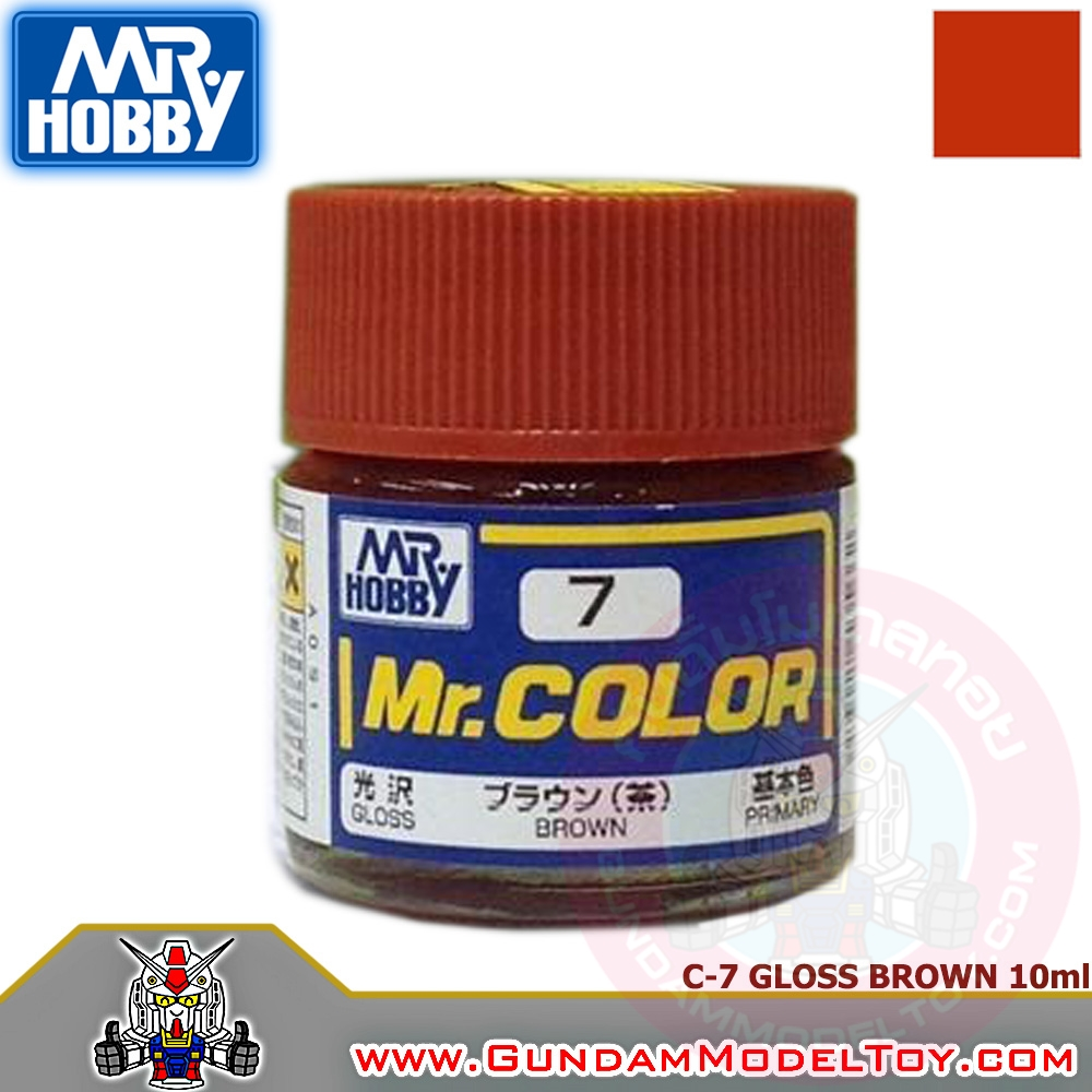 MR.COLOR C-7 GLOSS BROWN สีน้ำตาลเงา