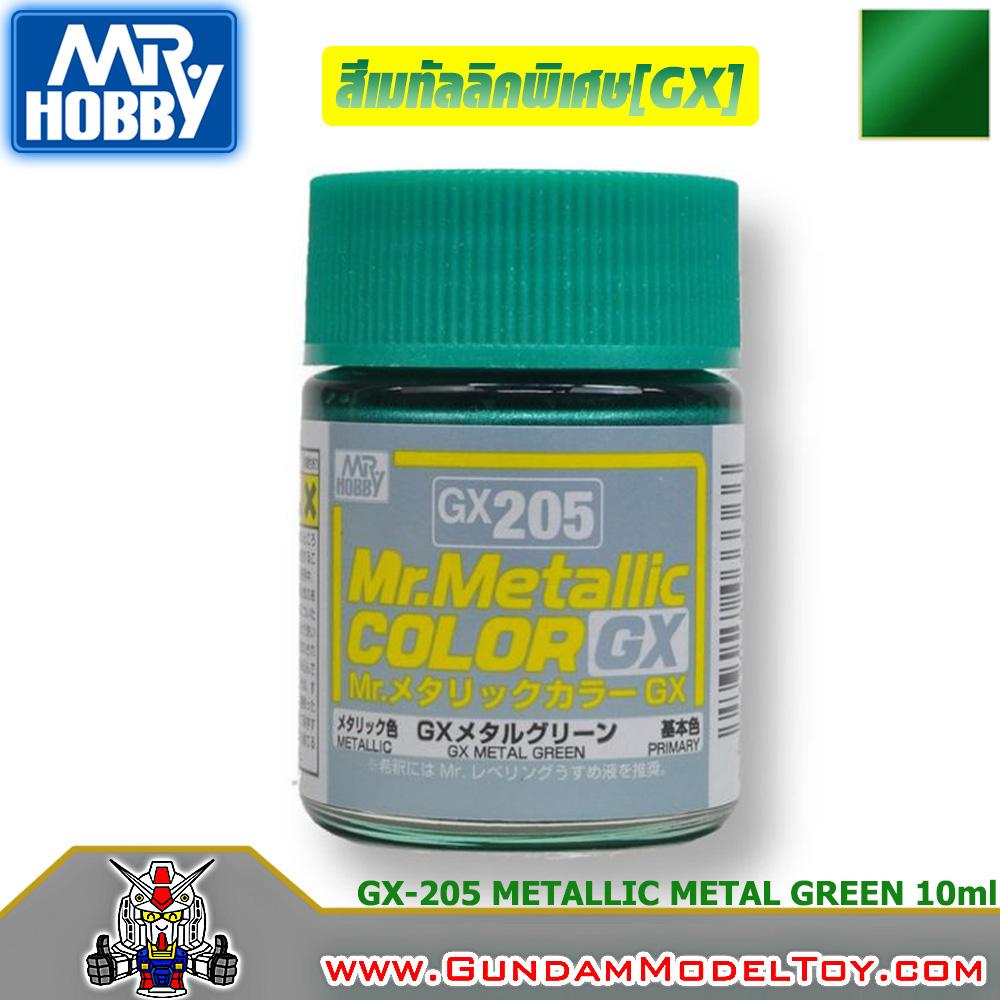 MR.COLOR GX-205 METALLIC METAL GREEN สีเขียวโลหะชนิดพิเศษ