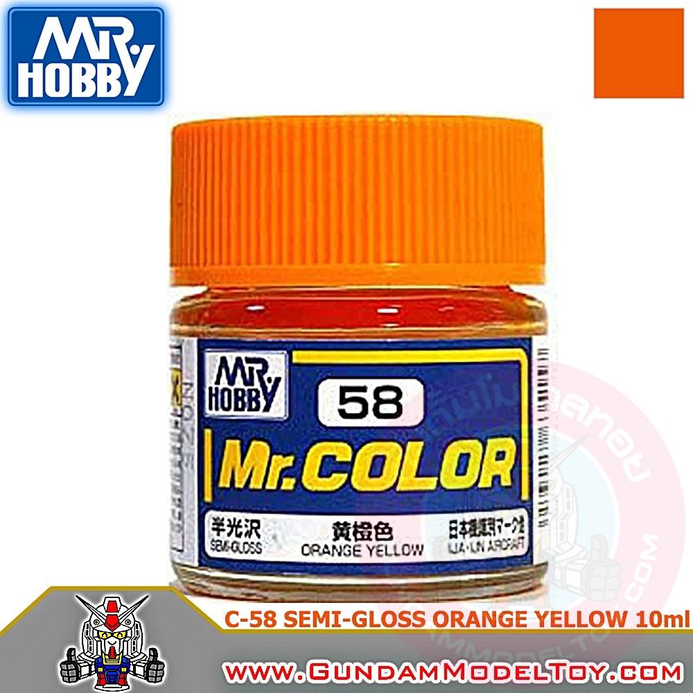 MR.COLOR C-58 SEMI-GLOSS ORANGE YELLOW สีส้มเหลืองกึ่งเงากึ่งด้าน