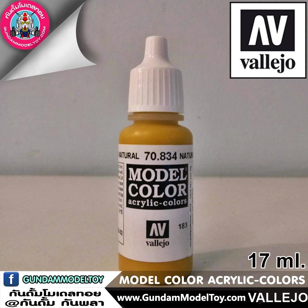 VALLEJO MODEL COLOR NATURAL WOOD GRAIN 70.834